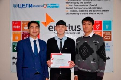 Endowment ATU: winners of the competition for the start-up